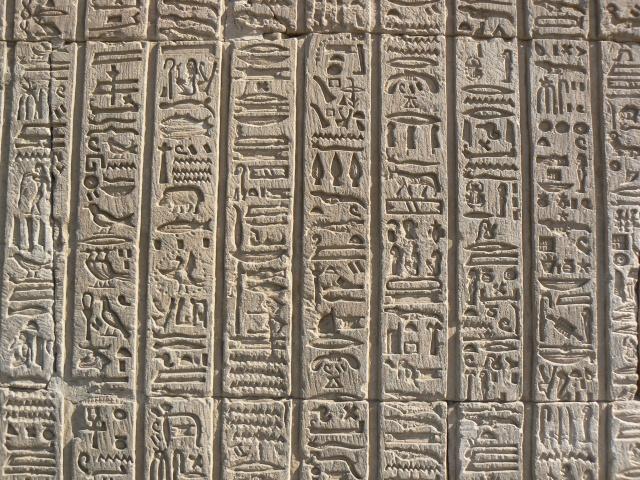 Egyptian 壁紙画像