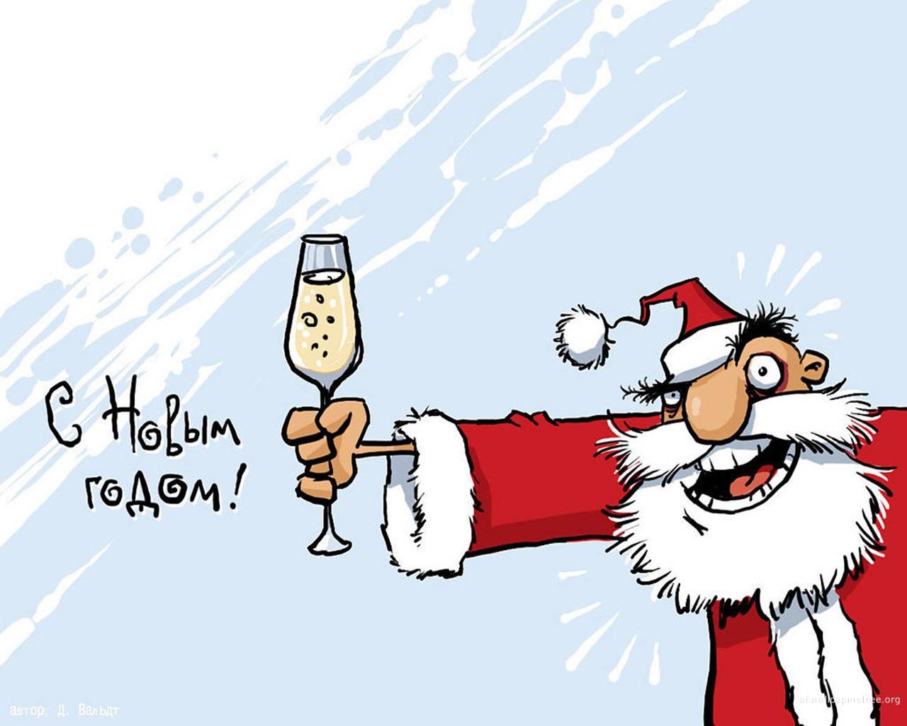 Новогоднее поздравление шутки