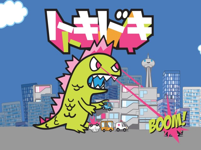 Cartoon Godzilla 壁紙画像